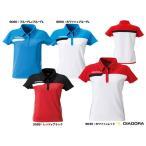 ディアドラ(DIADORA) テニスウェア レディス W TEAM Line ゲームシャツ TL5345