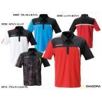 ディアドラ(DIADORA) テニスウェア メンズ TEAM Line ゲームシャツ TG6334