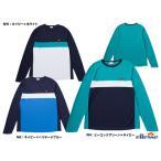 エレッセ(ellesse) テニスウェア メンズ ロングスリーブシャツ EM07305