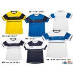 エレッセ(ellesse) テニスウェア メンズ ゲームシャツ EM07102
