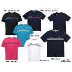 エレッセ(ellesse) テニスウェア メンズ プラクティスTシャツ ETS16151