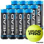 ヘッド(HEAD) テニスボール HEAD PRO(ヘッド・プロ)4球入 1箱(12缶/48球) 571614