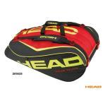 ヘッド(HEAD) テニスバッグ エクストリーム 12R モンスターコンビ Extreme 12R Monstercombi 283625