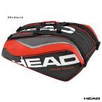 ヘッド(HEAD) テニスバッグ ツアー・チーム・12R・モンスターコンビ TOUR TEAM 12R MONSTERCOMBI 283216