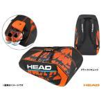 ヘッド(HEAD) テニスバッグ ラジカル・12R・モンスターコンビ RADICAL 12R MONSTERCOMBI 283167