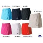 ミズノ(MIZUNO) テニスウェア レディース スカート 62JB7204
