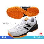 ニューバランス(new balance) テニスシューズ メンズ オールコート 2E MC496WB1