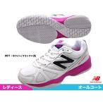 ニューバランス(new balance) テニスシューズ レディース オールコート 2E WC496WP1