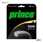 プリンス prince  テニスガット 単張り ツアー(TOUR) XT 18 ブラック 7J912