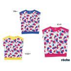 【予約】ローチェ(roche) テニスウェア レディース ゲームシャツ R8S34V