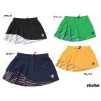 【予約】ローチェ(roche) テニスウェア レディース スコート R8S40K