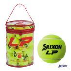 スリクソン(SRIXON) テニスボール LP(ノンプレッシャー)30球入 1袋 LP30BAG