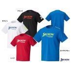スリクソン(SRIXON) テニスウェア ユニセックス Tシャツ SDL-8743