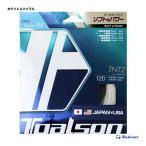 トアルソン(TOALSON) ガット TNT2 120 単張りガット 7082010W