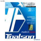 トアルソン TOALSON  テニスガット 単張り アスタリスタ・メタル(ASTERISTA METAL) 127 レインボーエディション 7332750F