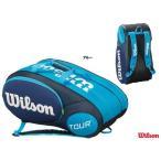 ウイルソン(Wilson) テニスバッグ ジュニア MINI TOUR 6パック(ブルー) 6本収納 WRZ641506