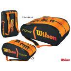 ウイルソン(Wilson) テニスバッグ BURN MOLDED 15パック(ブラックオレンジ) 15本収納 WRZ841515