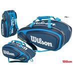 ウイルソン(Wilson) テニスバッグ TOUR V 9パック(ブルー) WRZ843609
