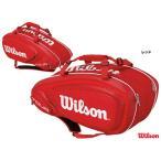 ウイルソン(Wilson) テニスバッグ TOUR V 9パック(レッド) WRZ847609