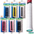 ヨネックス(YONEX) グリップテープ ウェットスーパーデコボコツイングリップ AC134