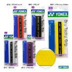 ヨネックス(YONEX) グリップテープ ドライタッキーグリップ(1本入) AC153