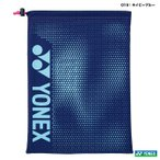 【クーポン10%OFF対象:1月20日まで】ヨネックス YONEX バッグ シューズケース BAG2093(019)