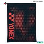 【クーポン10%OFF対象:1月20日まで】ヨネックス YONEX バッグ シューズケース BAG2093(187)