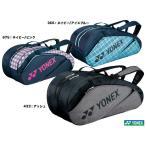 ヨネックス(YONEX) テニスバッグ ラケットバッグ6(リュック付)〔テニス6本用〕 BAG1632RP