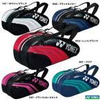 【クーポン10%OFF対象:12月20日まで】ヨネックス YONEX  テニスバッグ ラケットバッグ6(リュック付)〔テニス6本用〕 BAG1932R