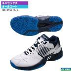 ヨネックス YONEX  テニスシューズ パワークッション 235 ワイド SHT-235W(100)