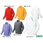 ヨネックス(YONEX) テニスウェア ユニセックス ミドラートップ 30042