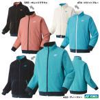 【予約】ヨネックス YONEX テニスウェア ユニセックス ボアリバーシブルジャケット 90059