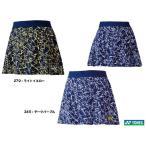 ヨネックス(YONEX) テニスウェア レディース スカート(インナースパッツ付) 26035