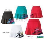 ヨネックス(YONEX) ウェア ソフトテニス レディース スカート(インナースパッツ付) 26037Y