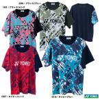 【クーポン10%OFF対象:12月20日まで】ヨネックス YONEX テニスウェア ユニセックス ドライTシャツ YOS20009