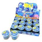 マリンスライム おもちゃ ピカピカ 光る海のスライム 12個入りBOX 206-575画像