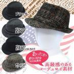 帽子 メンズ 秋 冬 ファッション ハット NY ブレードハット チェック