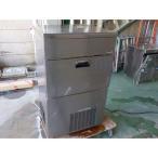 中古厨房機器 製氷機(キューブ) DRI-110LMV W704×D606×H1200 (mm) 大和冷機 I-1153