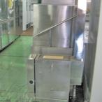 食器洗浄機 横河電子 E5-G26 都市ガス 業務用 中古/送料別途見積
