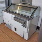 中古  業務用 冷凍ショーケース SCR-VD14G  サンヨー 幅1300×奥行800×高さ1130(mm)単相100V  送料無料