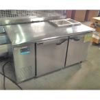 冷蔵サンドイッチコールドテーブル 大和冷機 5773CD改  業務用 中古/送料無料