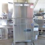 食器洗浄機 パナソニック DW-DR53UG  業務用 中古/送料別途見積