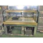 対面冷蔵ケーキショーケース エリウェル ID974F  業務用 中古/送料別途見積