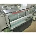 冷蔵ショーケース サンデン TSR-B120X-D  業務用 中古/送料無料