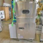 食器洗浄機 タニコー TDWD-6SGL 都市ガス 業務用 中古/送料別途見積