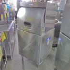 食器洗浄機 パススルータイプ タニコー TDW-40WG1R  業務用 中古/送料別途見積