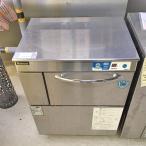 食器洗浄機 大和冷機 DDW-YUE4  業務用 中古/送料別途見積