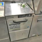 食器洗浄機 ホシザキ JW-300TF  業務用 中古/送料別途見積