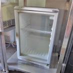 卓上冷蔵ショーケース レマコム RCS-60  業務用 中古/送料別途見積
