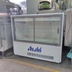 台下冷蔵ショーケース サンデン MUS-U55XC  業務用 中古/送料別途見積